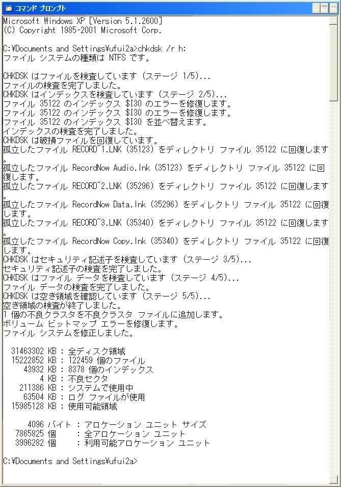 ファイル 19-1.jpg