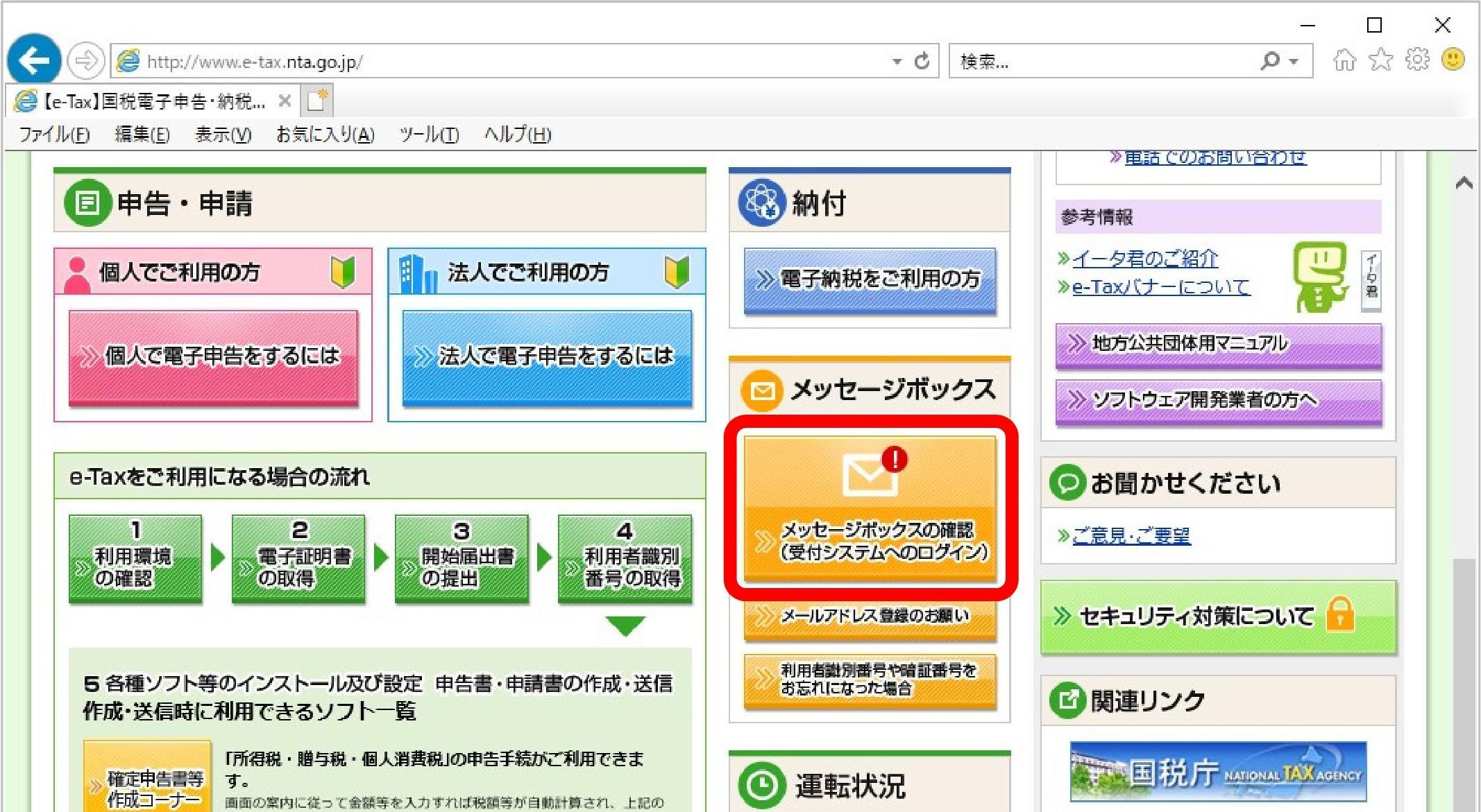 ファイル 24-2.jpg