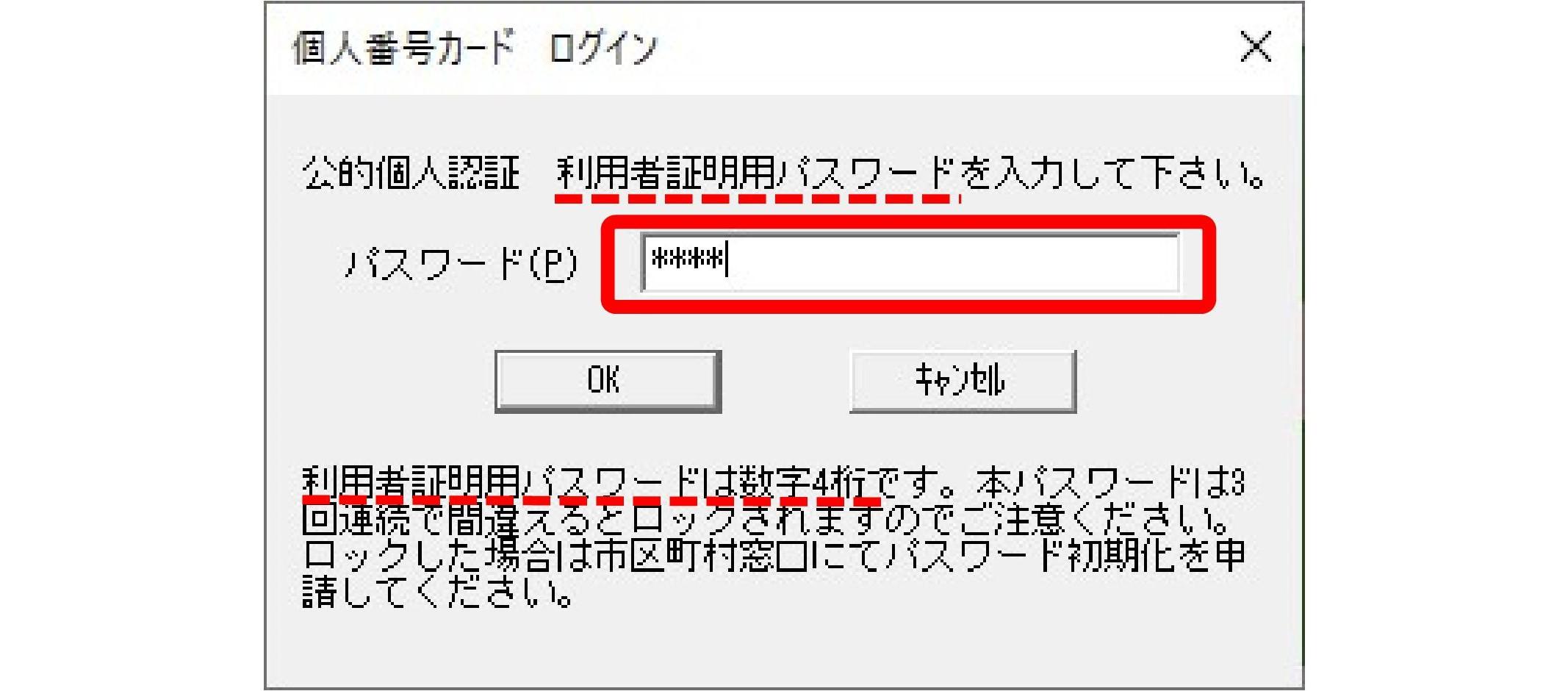 ファイル 24-5.jpg