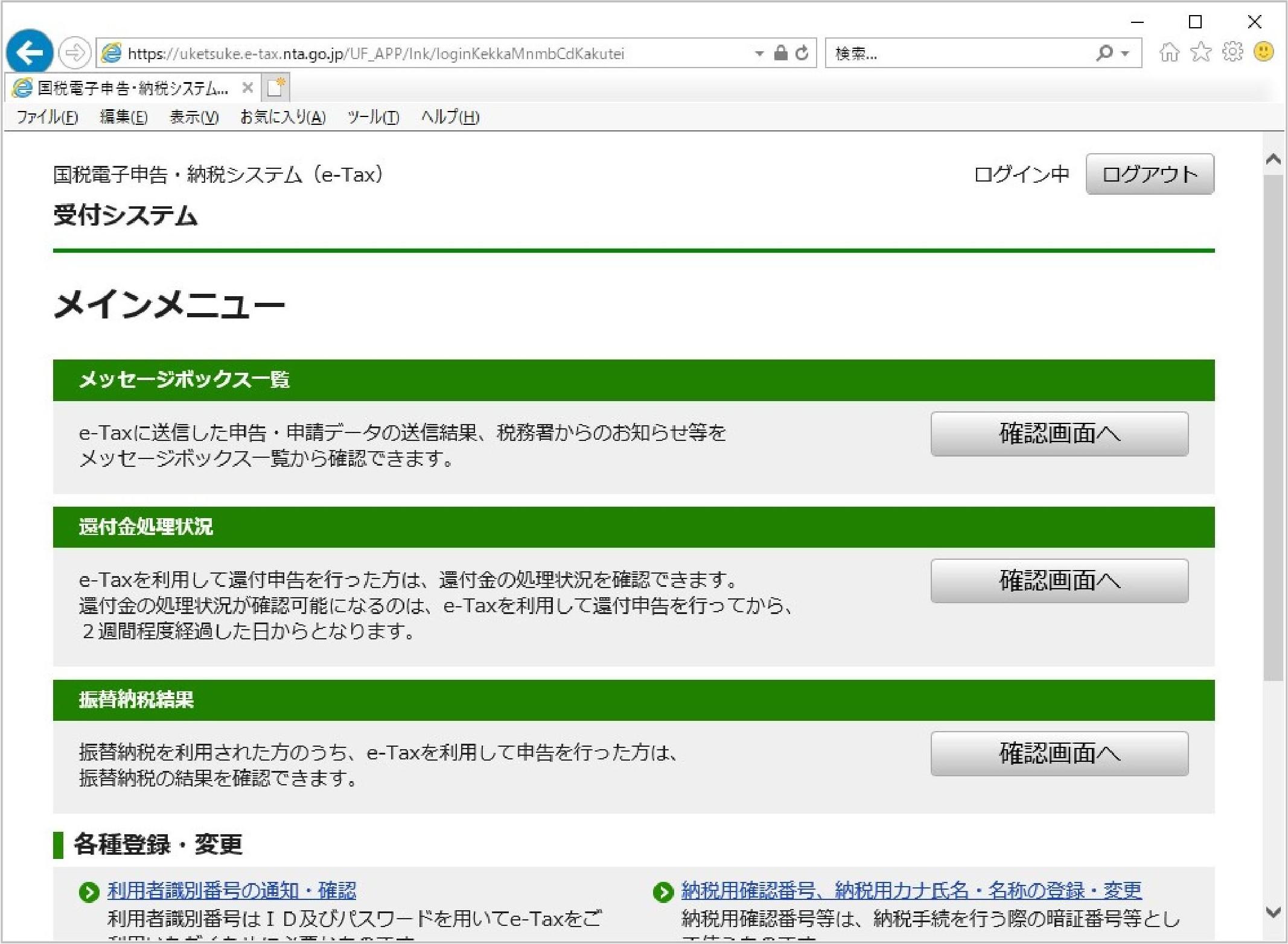 ファイル 24-6.jpg