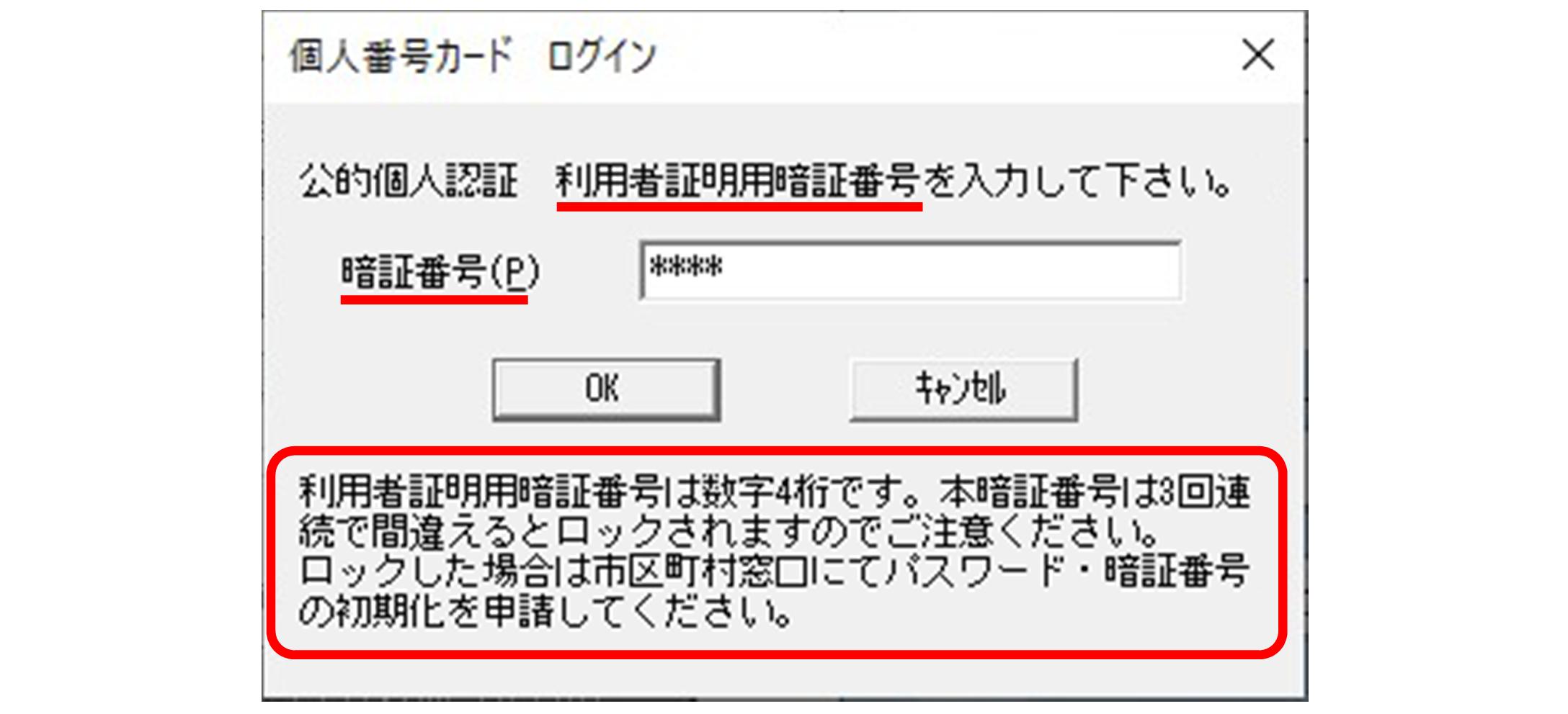 ファイル 25-8.png
