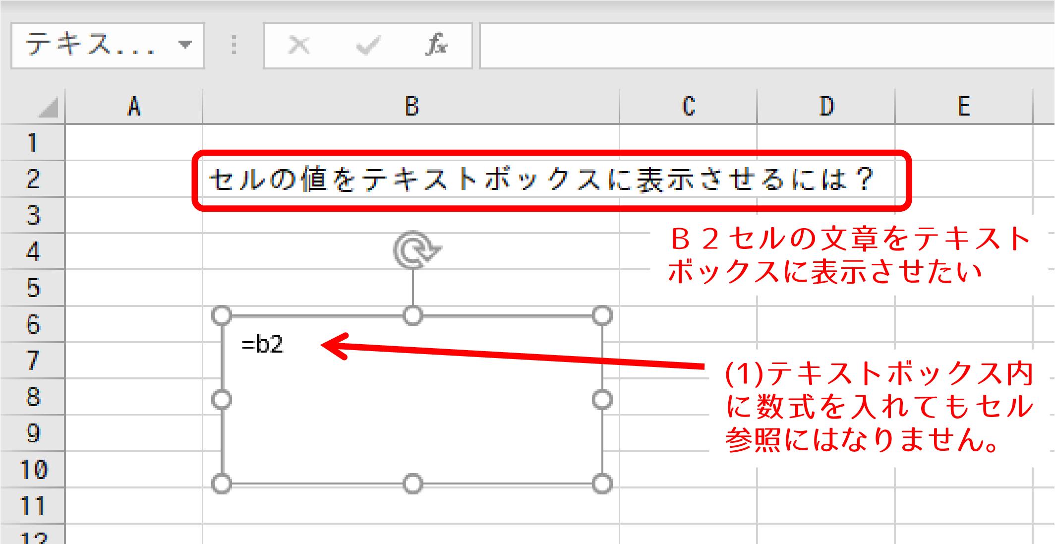 ファイル 26-1.png