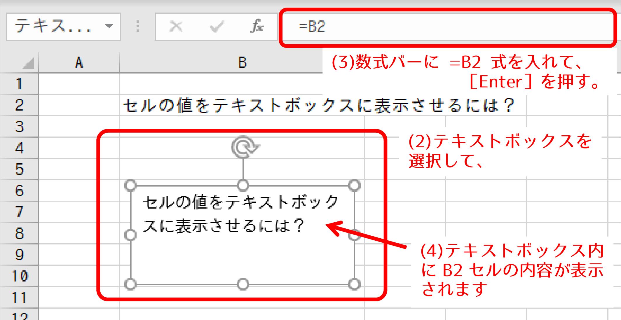 ファイル 26-2.png