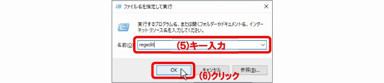 ファイル 30-2.jpg