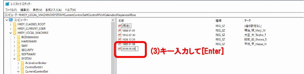 ファイル 30-5.jpg