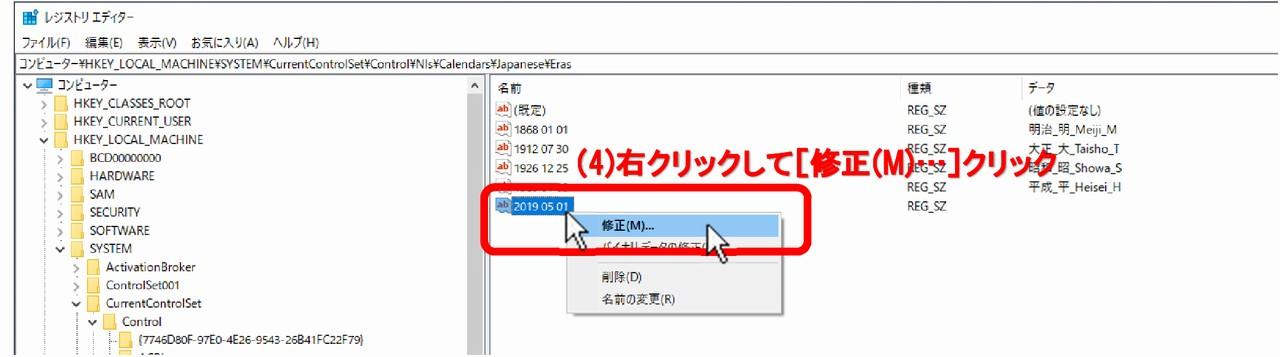 ファイル 30-6.jpg