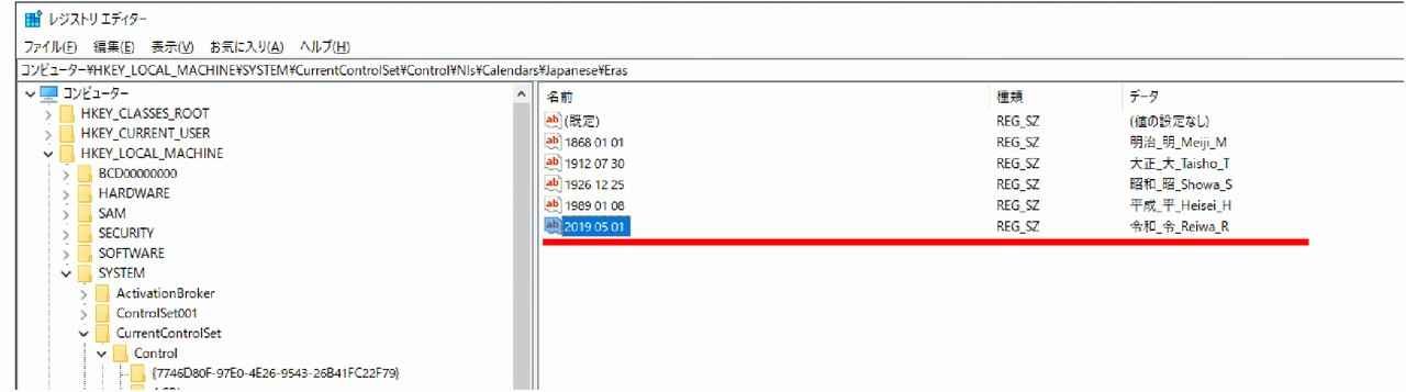 ファイル 30-8.jpg
