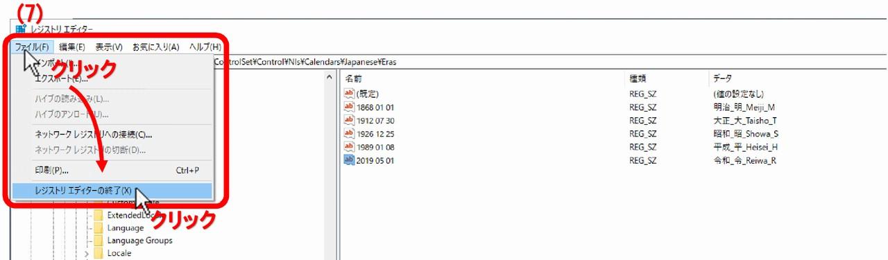 ファイル 30-9.jpg