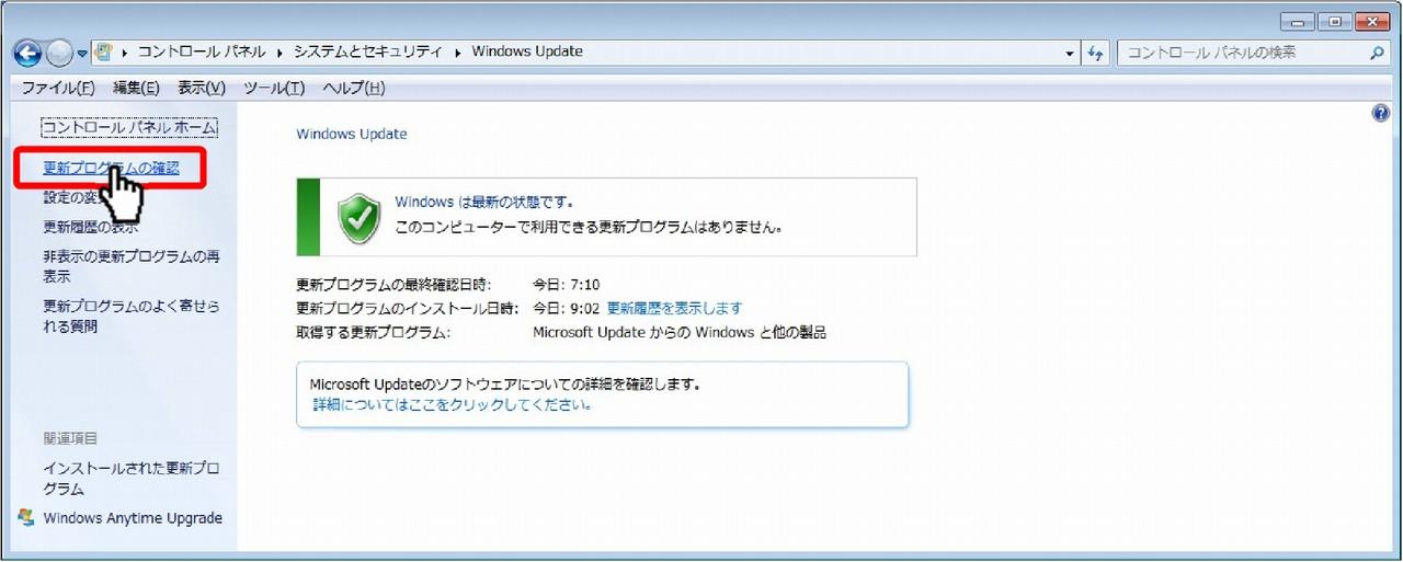 ファイル 34-5.jpg