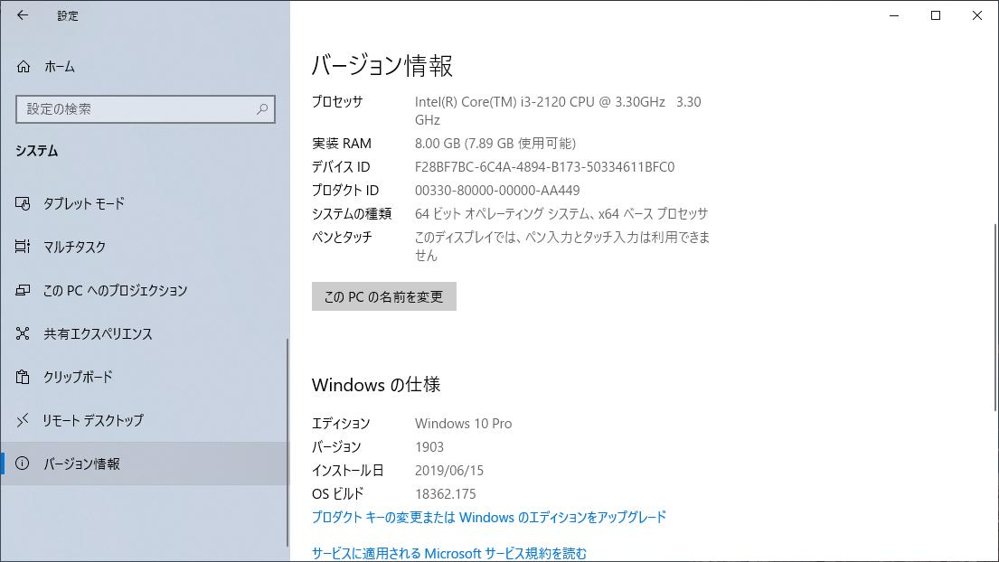 ファイル 41-1.png