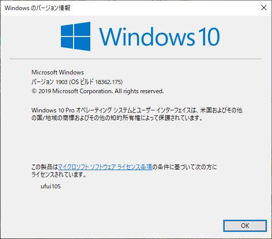 ファイル 41-2.png