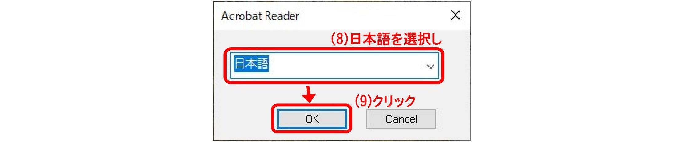 ファイル 44-6.jpg