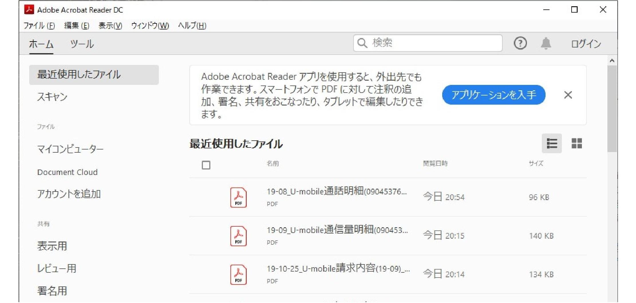 ファイル 44-7.jpg