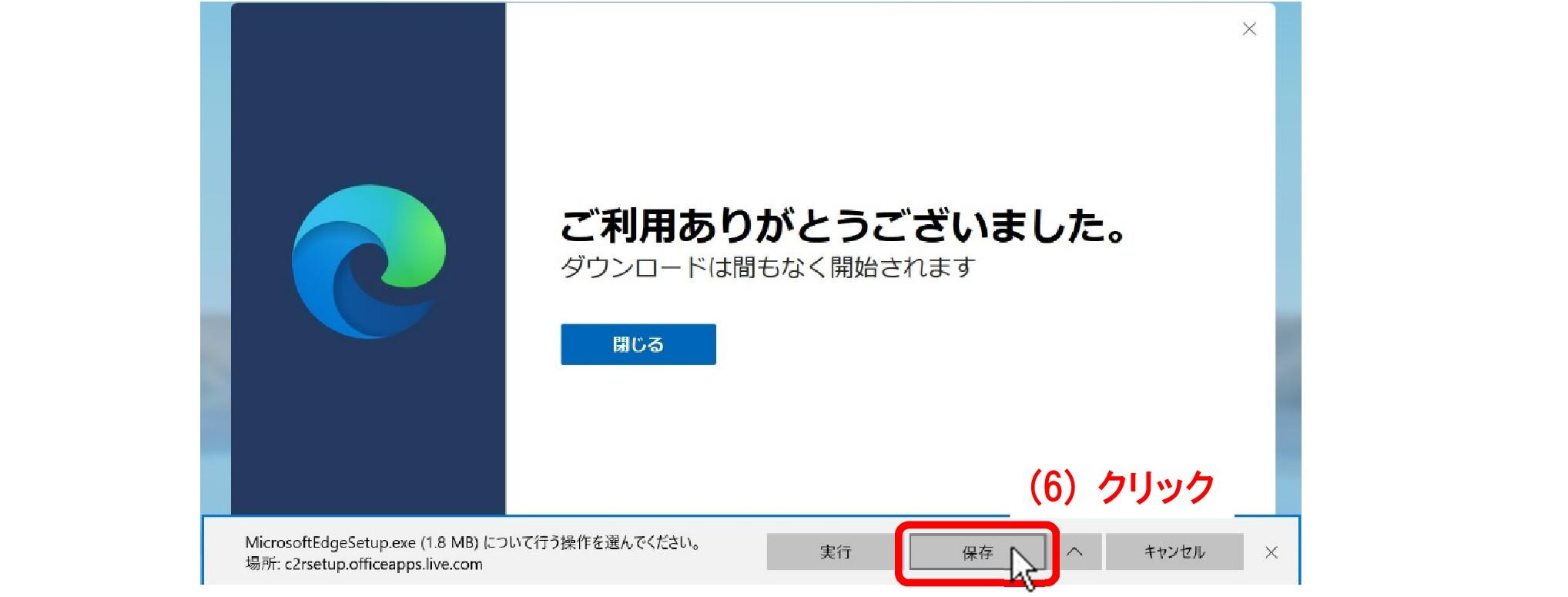 ファイル 57-5.jpg