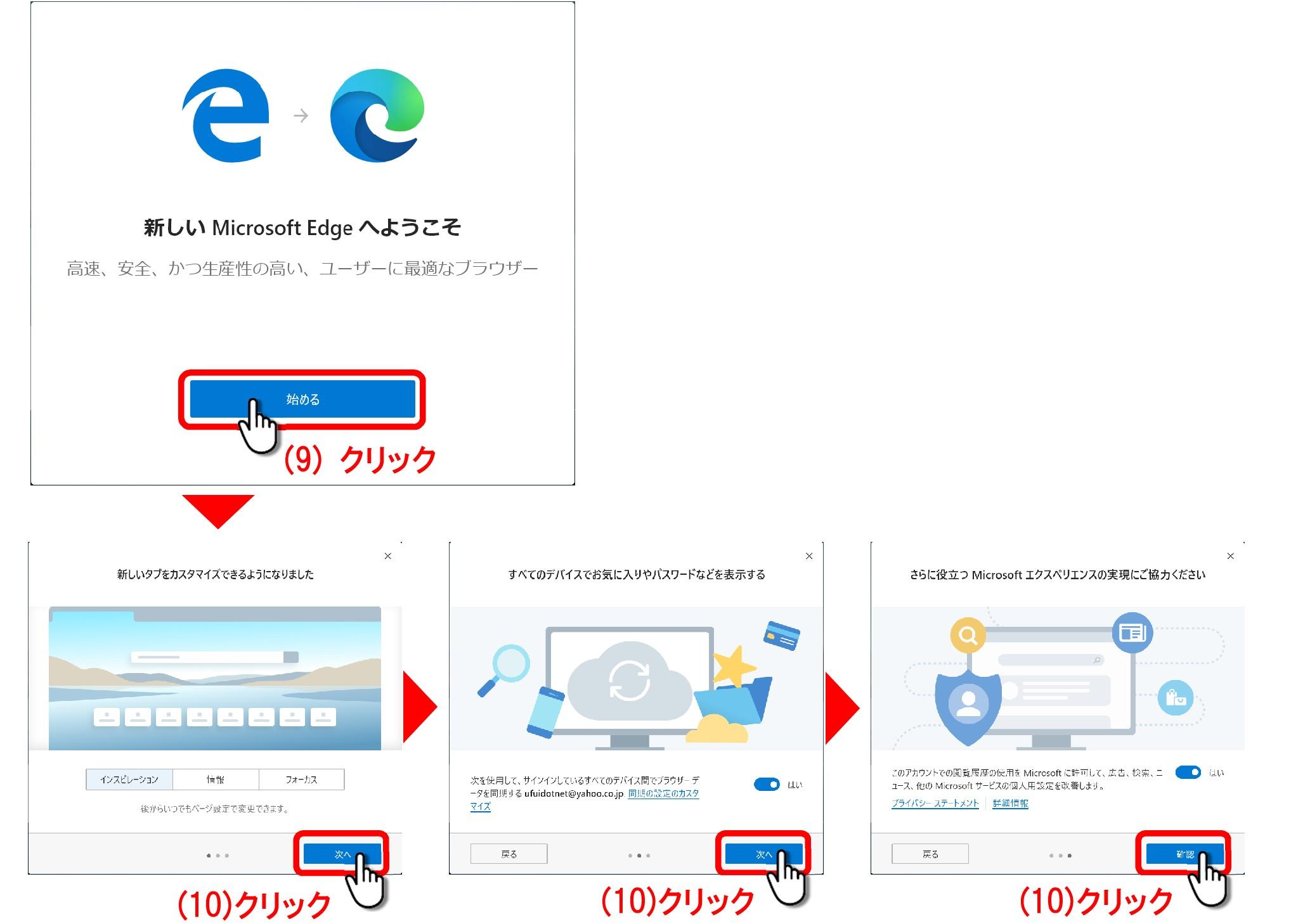 ファイル 57-8.jpg