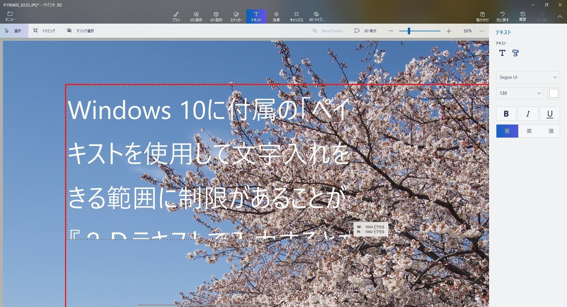 ファイル 64-4.jpg