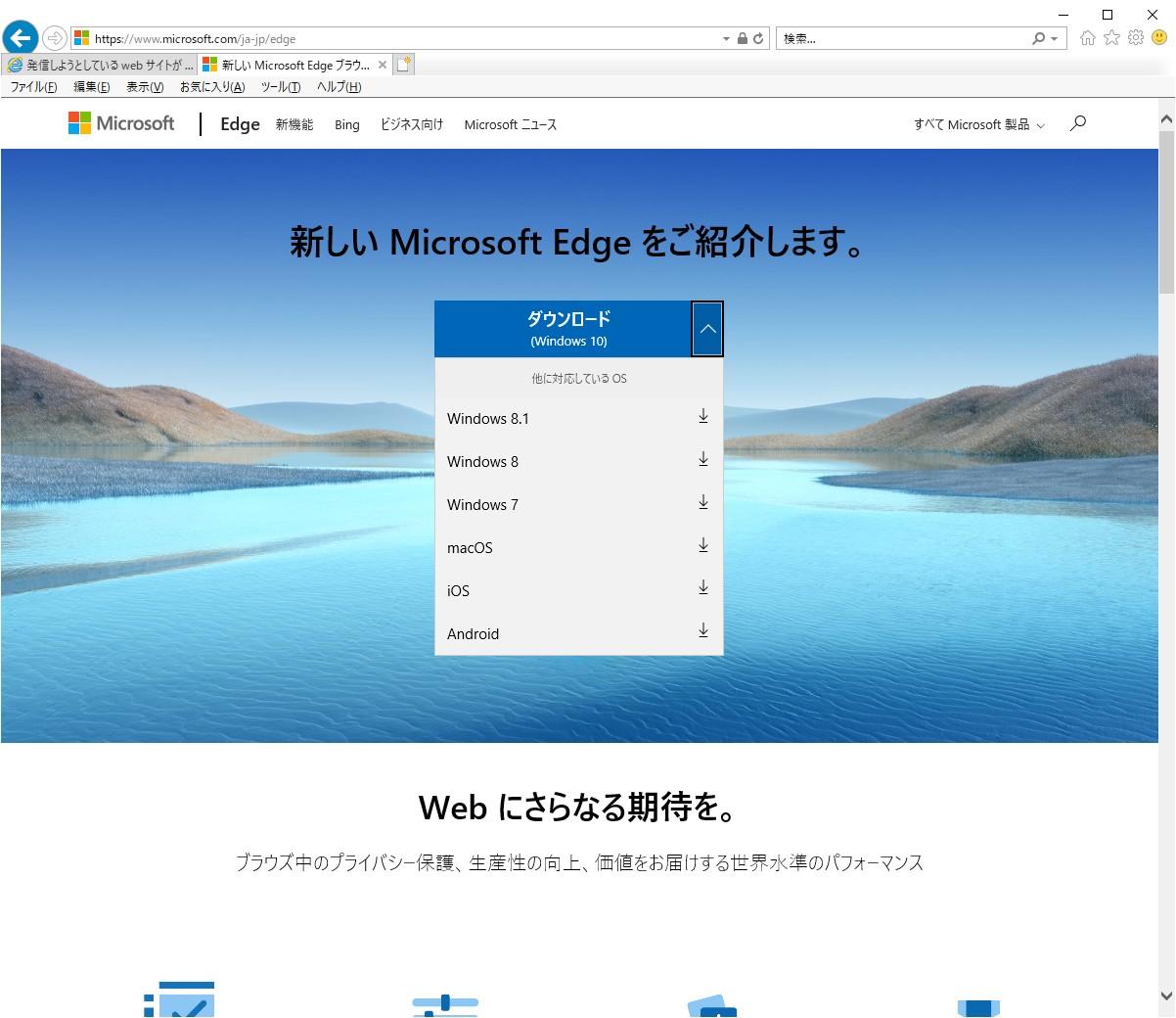ファイル 65-8.jpg