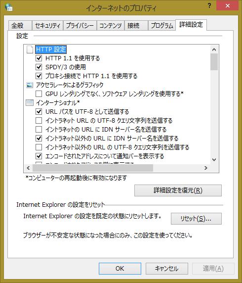 ファイル 7-1.png