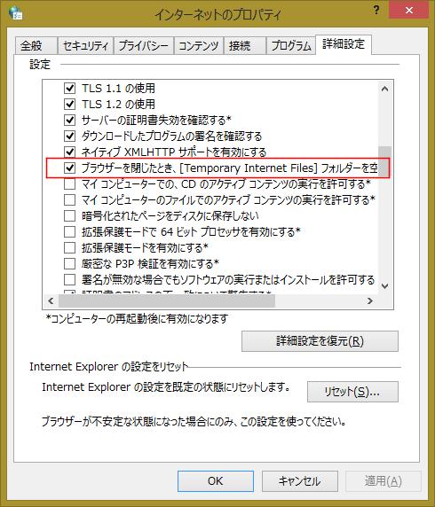 ファイル 7-3.png