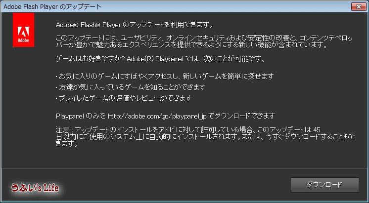 ファイル 8-1.png