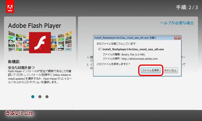 ファイル 8-3.png