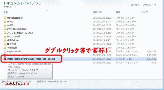 ファイル 8-4.png