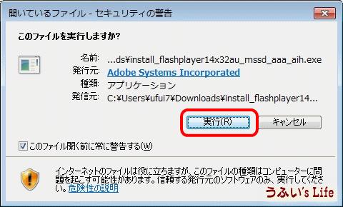ファイル 8-5.png